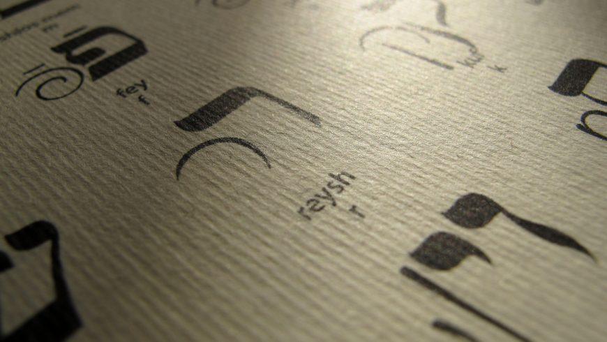 5 pytań o języku jidysz